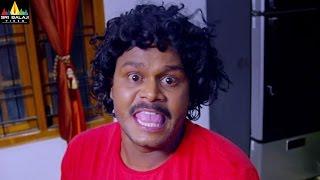Top Comedy Scenes | Vol 20 | Back to Back Comedy Scenes | Sri Balaji Video - SRIBALAJIMOVIES