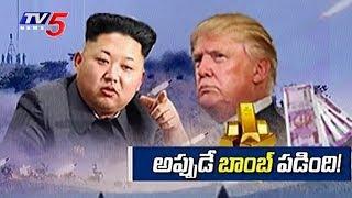4 రోజులో రూ.5 లక్షల కోట్ల నష్టం | North Korea, US War Impact On Stock Markets | TV5 News - TV5NEWSCHANNEL