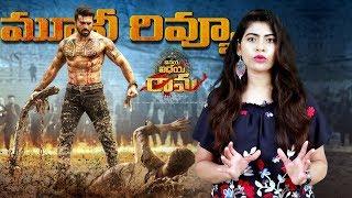 Vinaya Vidheya Rama Movie Review | Indiaglitz Telugu | Ram Charan - IGTELUGU