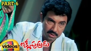 Lakshmi Putrudu Telugu Full Movie | Uday Kiran | Diya | Brahmanandam | Part 6 | Mango Videos - MANGOVIDEOS