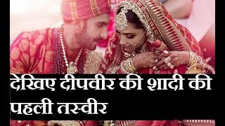 दीपिका का पल्लू: सदा सौभाग्यवती भव: || First Picture from Deepika Padukone and Ranveer Singh Wedding - ITVNEWSINDIA