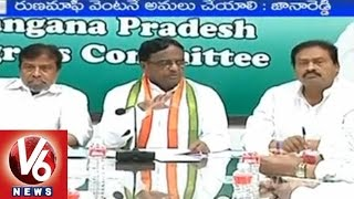 T Congress targets TRS government to implement the electoral promises during elections - V6NEWSTELUGU