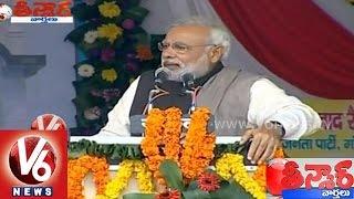 Modi completes 100 days governance, Assocham survey reports positive on governance - Teenmaar News - V6NEWSTELUGU