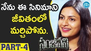 Sanjeevani Movie Director Ravi Vide & Actress Swetaa Varma Interview Part#4 || Talking Movies - IDREAMMOVIES