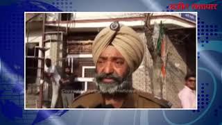 video : कांग्रेस ने बीजेपी प्रत्याशी पर वोटरों को कंबल बांटने का लगाया आरोप