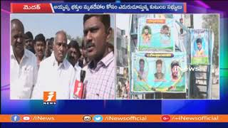 Narsapur MLA Madan Reddy Face To Face Over Medak Ayyappa Pilgrims Corpses Shift To Narsapur | iNews - INEWS