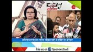 Badhir News: Watch what Home Minister Rajnath Singh said on no-confidence motion - ZEENEWS