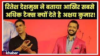 Akshay Kumar is the highest taxpayer in Bollywood अक्षय कुमार चुकाते हैं सबसे ज्यादा इनकम टैक्स - ITVNEWSINDIA
