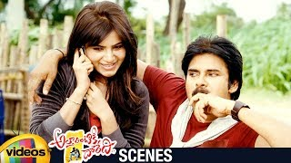 Pawan Kalyan and Samantha Funny Scene | Attarintiki Daredi Telugu Movie | Pranitha | Trivikram | DSP - MANGOVIDEOS
