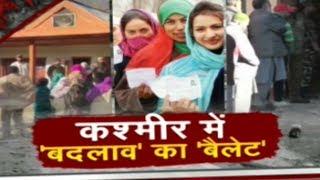 Jammu And Kashmir Panchayat Election First Phase Underway - ZEENEWS