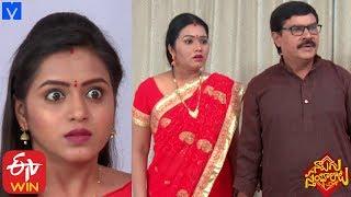 Naalugu Sthambalata Serial Promo - 14th December 2019 - Naalugu Sthambalata Telugu Serial - MALLEMALATV
