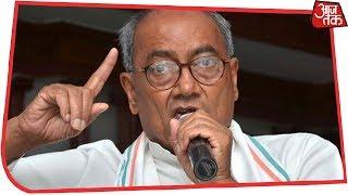 कांग्रेस पार्टी में कोई गुटबाजी नहीं है, यह कार्यकर्ताओं का उत्साह है: Digvijay Singh - AAJTAKTV