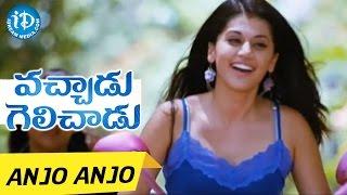 Vachadu Gelichadu Movie Songs - Anjo Anjo Video Song | Jeeva, Tapsee Pannu | Thaman S - IDREAMMOVIES