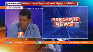 Election Commissioner Rajith Kumar About EVM Training and Working For Telangana Elections | iNews - INEWS