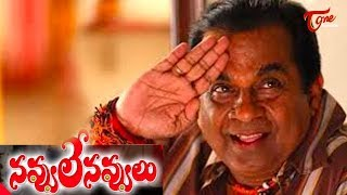 నవ్వులే నవ్వులు | Brahmi Ultimate Comedy Scenes | TeluguOne - TELUGUONE