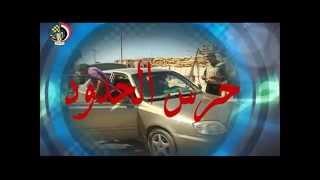 بالفيديو.. القوات المسلحة تدمر 12 نفقاً.. وتضبط سيارة نقل محمله بـ 1000 مسدس صوت