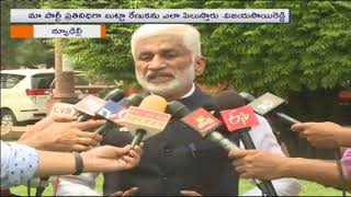 YSRCP MP Vijaya Sai Reddy Sensational Comments On CM Ramesh And TDP Govt | iNews - INEWS