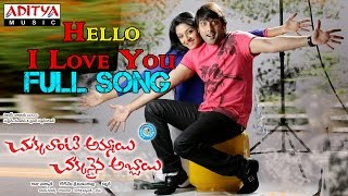 Hello I Love You Full Song || Chukkalanti Ammayi Chakkanaina Abbayi Movie - ADITYAMUSIC