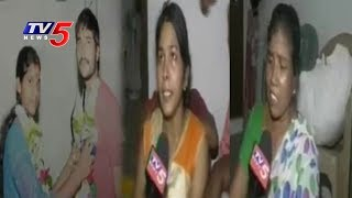 Naresh Sister And Mother Speaks About Swathi- Naresh Death : Demand Justice | TV5 news - TV5NEWSCHANNEL