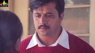 Rhythm Movie Climax Scene | Arjun, Meena | Telugu Movie Scenes | Sri Balaji Video - SRIBALAJIMOVIES