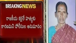Mahabubnagar Sarpanch Burnt with Petrol - TV5NEWSCHANNEL