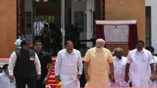 PM Narendra Modi Inaugurates APJ Abdul Kalam Memorial in Rameshwaram || NTV - NTVTELUGUHD