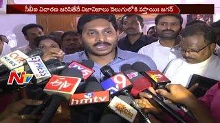 YS Jagan Demands CBI Probe on YCP Narayana Reddy Expiry || NTV - NTVTELUGUHD