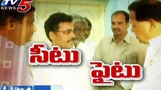 Nizamabad Municipal Fight - TV5NEWSCHANNEL