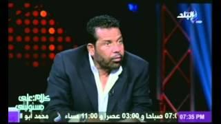 فيديو.. هلال حميدة: «العادلي» قال لي في سجن طرة «الإخوان هم اللي عملوا موقعة الجمل»