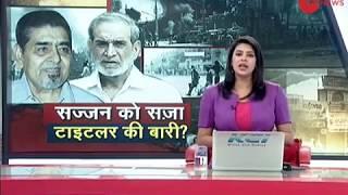 Sajjan Kumar gets life term in 1984 anti-Sikh riots - ZEENEWS