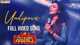 Undipova Full Video Song || Savaari Songs || Shekar Chandra || Nandu, Priyanka Sharma - ADITYAMUSIC