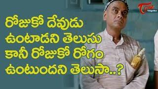 LB Sriram Comedy Scenes Back To Back | Telugu Comedy Videos | TeluguOne - TELUGUONE