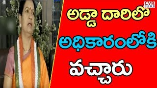 Congress Leader DK Aruna Press Meet | Comments on Telangana CM KCR | TRS Party | CVR NEWS - CVRNEWSOFFICIAL