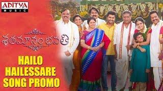 Hailo Hailessare Song Promo  || Shatamanam Bhavati Movie || Sharwanand, Anupama Parameswaran - ADITYAMUSIC