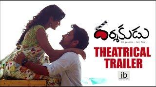 Darshakudu theatrical trailer | Ashok Bandreddi | Eesha Rebba | Pujita Ponnada - idlebrain.com - IDLEBRAINLIVE