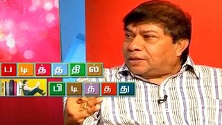 Balachandran, bureaucrat Interview – Padithathil Pidithathu Peppers TV Show