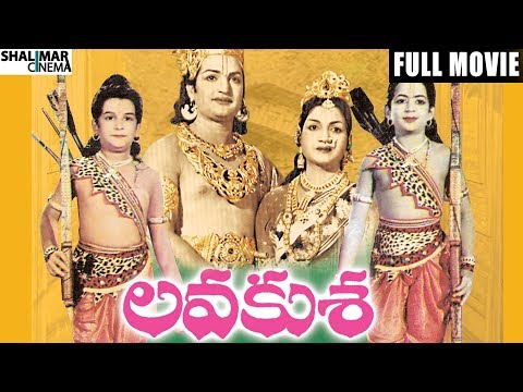 Lava Kusa Full Length Movie || N.T.Rama Rao, Anjali Devi