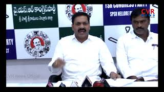 YSRCP MLA Kakani Govardhan Reddy Comments Chandrababu and Pawan Kalyan | CVR News - CVRNEWSOFFICIAL