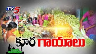 Vegetables Price Shock to People : TV5 News - TV5NEWSCHANNEL