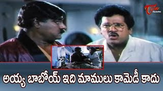 Rajendra Prasad Best Comedy Scenes Back To Back | Telugu Comedy Videos | NavvulaTV - NAVVULATV