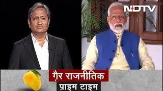 रवीश कुमार का गैर राजनीतिक प्राइम टाइम: बाल नरेंद्र ने जब मगरमच्छ पकड़ा - NDTVINDIA