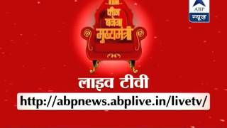 Watch fastest results on ABP News social network platforms - ABPNEWSTV