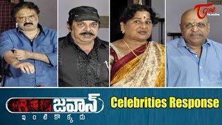 Celebrities Response On Jawaan Movie | Sai Dharam Tej, Mehreen - TELUGUONE