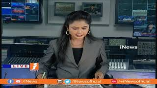Top Headlines From Today News Papers | News Watch (04-12-2018) | iNews - INEWS