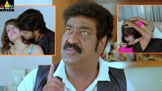Madatha Kaaja Movie Scenes | Naresh Comedy with Raghubabu | Latest Telugu Scenes | Sri Balaji Video - SRIBALAJIMOVIES