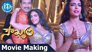Soukyam Telugu Movie Making – Gopichand ,Regina