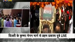 BJP workers raise slogans in funeral procession of Atal Bihari Vajpayee - ZEENEWS