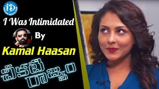 I Was Intimidated By Kamal Haasan - Madhu Shalini || Talking Movies With iDream - IDREAMMOVIES