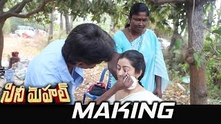 Cine Mahal Movie Making   Siddhansh, Rahul, Tejaswini   TFPC - TFPC
