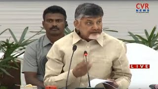 AP CM Chandrababu Naidu Holds Collectors Conference 2nd Day In Amaravathi | CVR News - CVRNEWSOFFICIAL